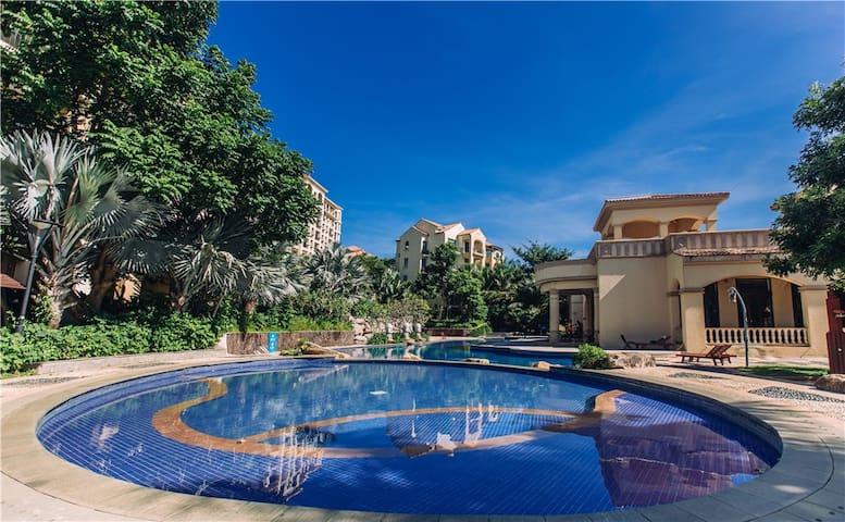 亚龙湾森林海岸两室泳池花园洋房