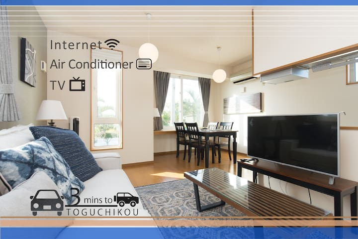 100㎡!Okinawa near coast JPN house UpTo8ppl Int+TV