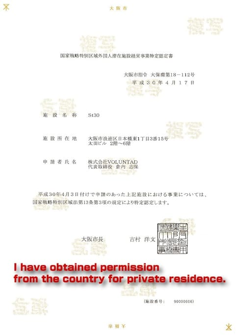 I have obtained permission from the country for private residence.