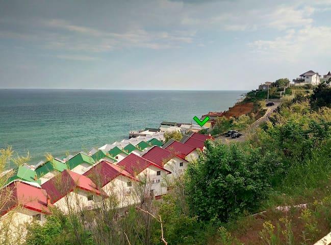 "Домик возле моря, ""Совиньон"" - Odessa - House"