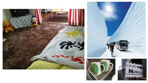 Toyama15mins!Country&Modern Room!!