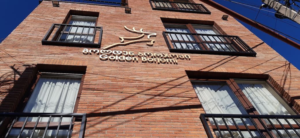 "Apart hotel ""golden borjomi"" 4"