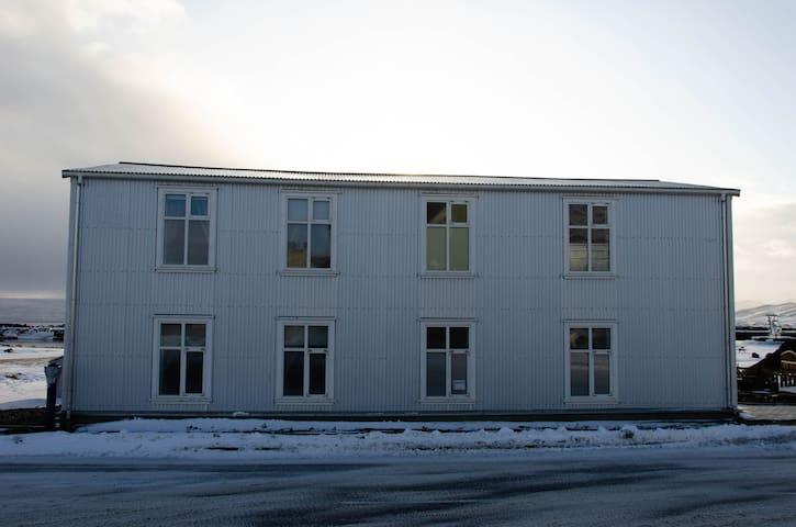 Twin Room B - Hólmavík Guesthouse B&B