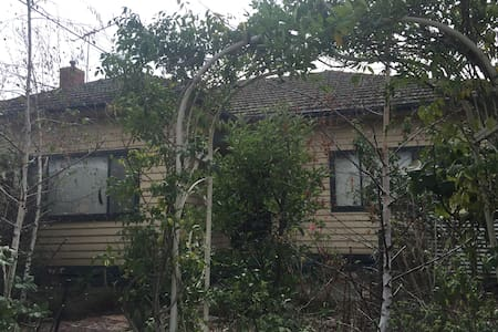 Family Friendly Cottage Close to CBD and Airport. - Glenroy