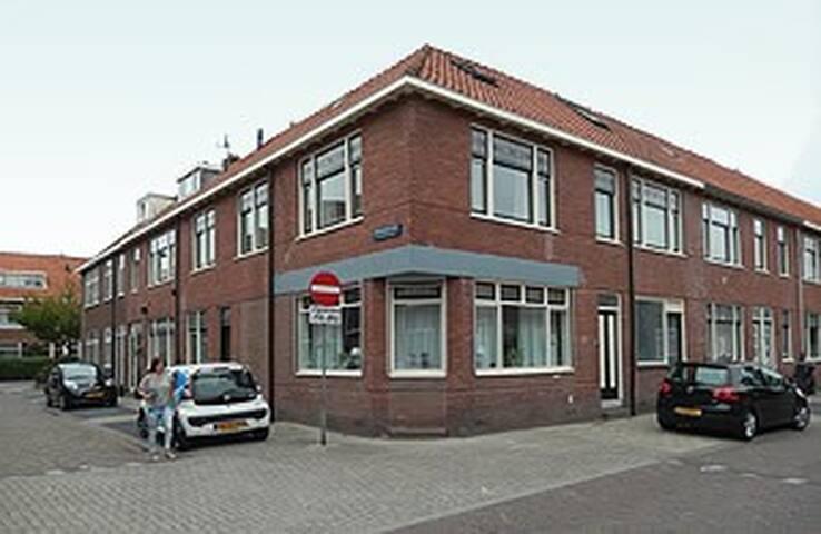 Appartement de Vrijheid - Dordrecht - Condominio