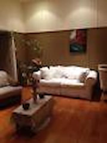 Clean,family-friendly,quite & comfy - East Toowoomba - Apartemen
