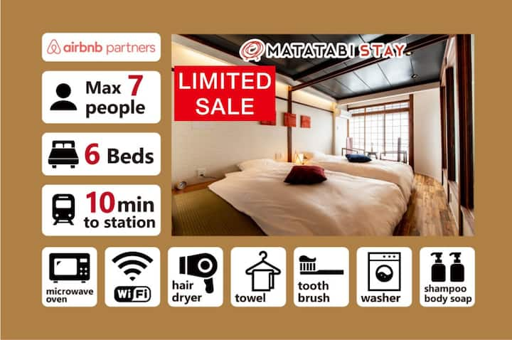 [CRN] Private 2 Floor Kyoto House for 7 Guests