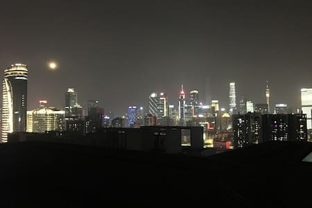 距离天河城10分钟步行 水荫路温馨三居室 Downtown Area - 廣州 - 獨棟