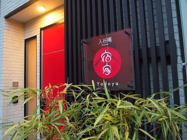 YADOYA Small house 8 mins from Iriya station Ueno