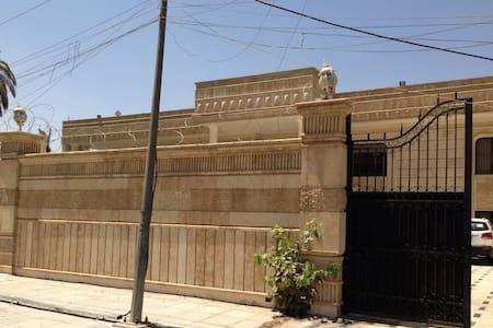 Aljawda Villa - Apartamento