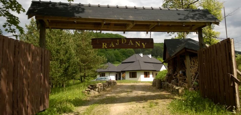 RDR    Ropki Dwór Rajdany