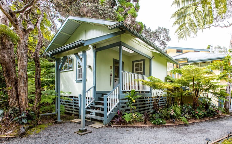 **NEW: Cottage near Volcanoes National Park