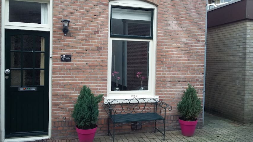 Room close to Amsterdam, airport, H'dorp & beach - Heemstede - Talo