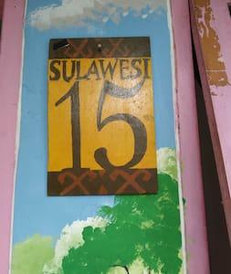 Rumah Sulawesi No 15, Kampung Nusantara