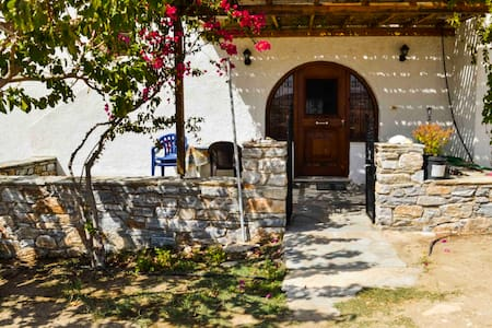 Detached Naxos house with view - 1 km from the sea - Наксос