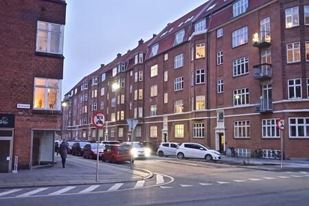 Basic, Aarhus Centrum - 奥尔胡斯