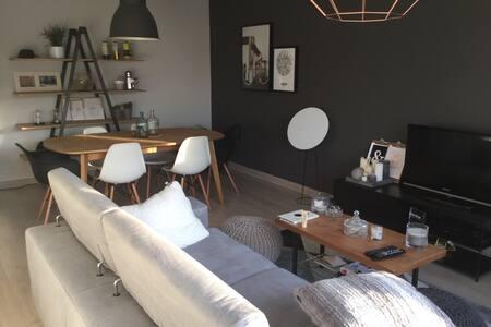 Appartement moderne idéal Euro2016 - Wasquehal - Flat