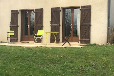 little quiet apartment 45 m2 close to Lyon - Tassin-la-Demi-Lune - 獨棟