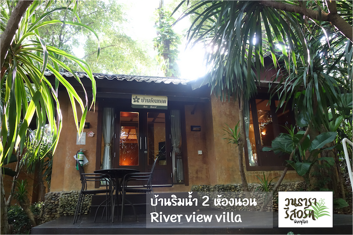 Quiet nature place w/ private balcony & river view