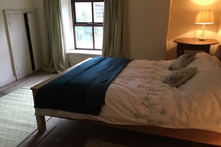Cosy one bed cottage with parking - Aysgarth - Rumah