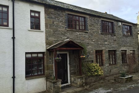 Turner How Cottage, Lake District - Loweswater - Casa