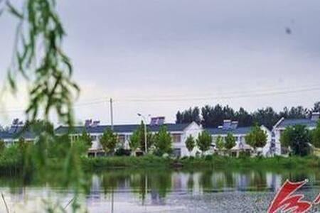 回民社区内居民用房改造的民宿客栈,312国道边,离生态旅游景区1公里内 - Hefei
