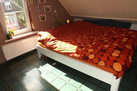 Private Charming Double Room - Róterdam