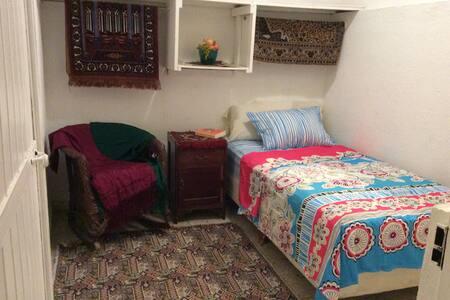 Habitación amueblada - Monterrey - Apartment
