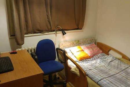 room 4 one - Bratislava - Leilighet
