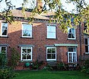 B&B set in a country estate (Triple/Double Room) - North Yorkshire