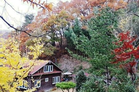 양산 숲속의집