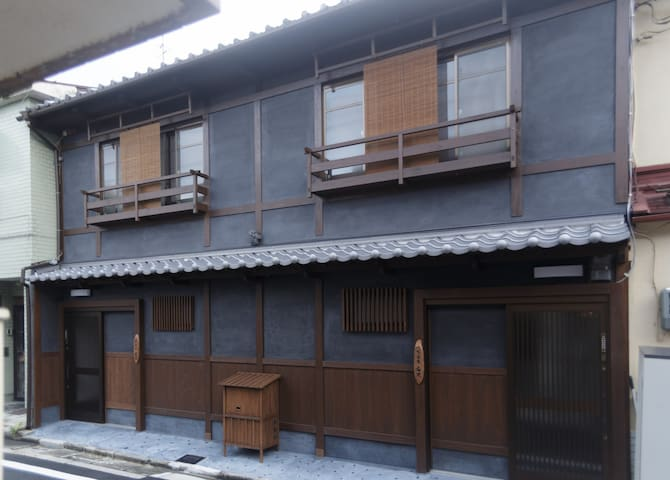 NEW Renovated near Kyoto Station 离京都站很近的改装房 - Kyoto-city - House