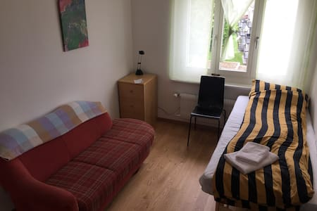 Small clean room close to Zurich