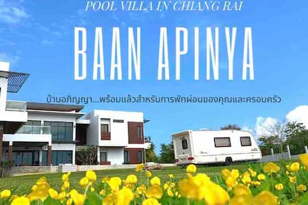 Near Singha Park ◆Private Pool villa◆4BR會說中文❤️