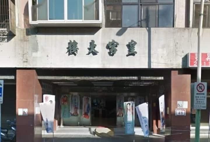 台北市中心地區,中山國小捷運站走路5分鐘,到台北各景交通都超方便,適合來台北玩的朋友有個容易的落腳處
