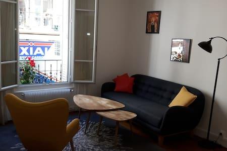 Appartement proche Paris direct Champs Elysées - Clichy - Apartamento