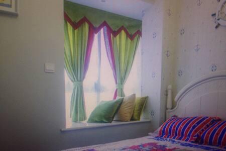 Si Yao warm apartment - Hostivice - Huoneisto