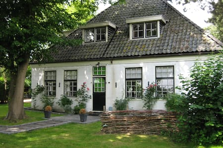 Farmhouse with swimming pool near Amsterdam - Blokker - 別荘