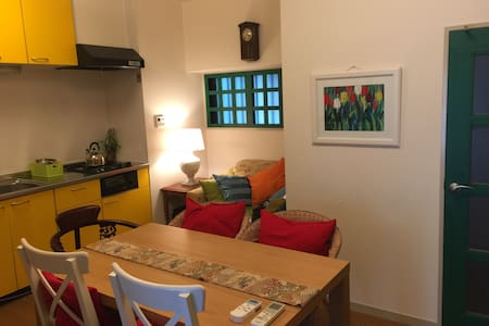 Heartwarming room with Japanese culture! - Osaka - Appartement