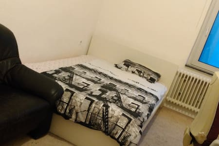 Central, international, confortable room! - Aachen