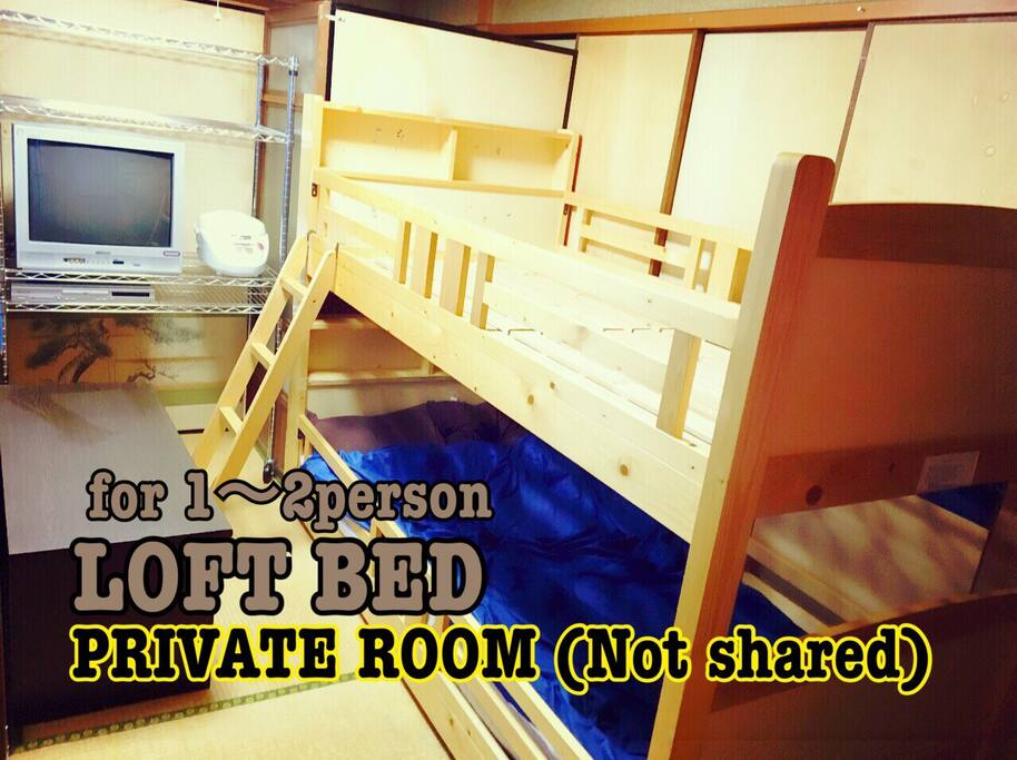 completely private single room. but if need stay with friend, booking 2 person is available. loft type secondary bed is available. other guest does not enter.