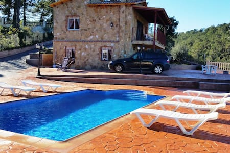 Villa El Sol de Lloret Family House - Lloret de Mar