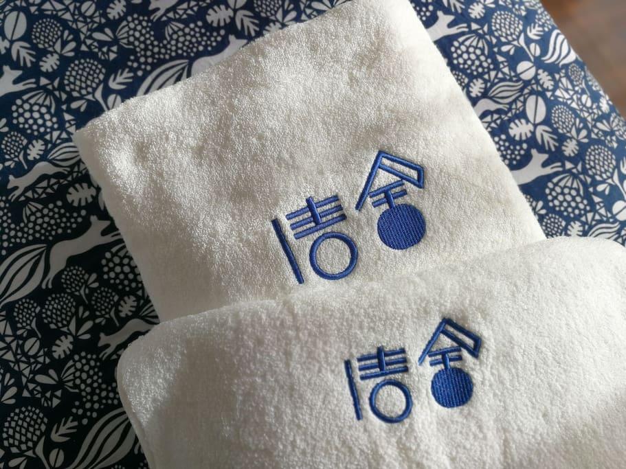 订制毛巾浴巾