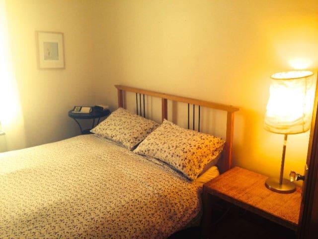 Belle chambre à louer calme Métro Pie IX