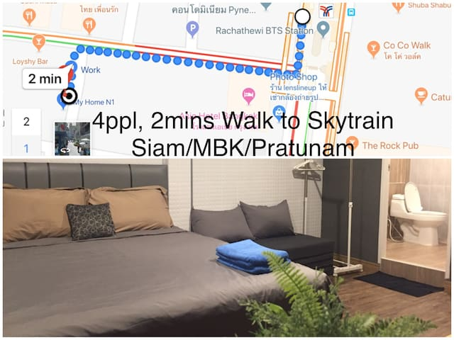 2minutes walk to BTS N1 station, Siam/MBK/Platinum
