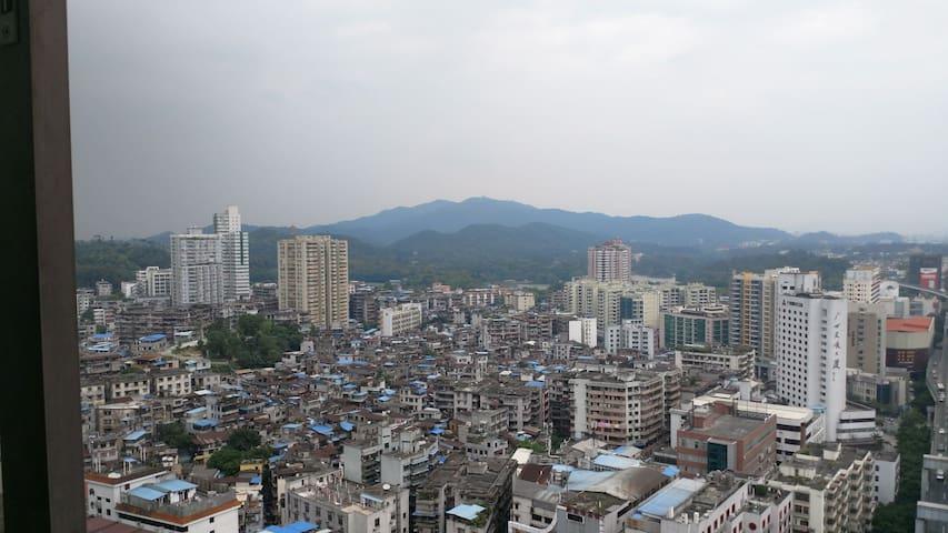 广州越秀老城区性价比高两房一厅 - Guangzhou - Apartamento