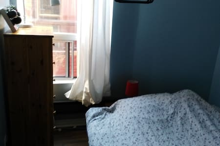 Private Room in Kensington Market - Toronto - Apartment