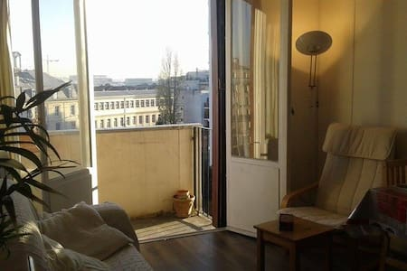 Nice room, free for Xmas&NYE - Parijs - Appartement