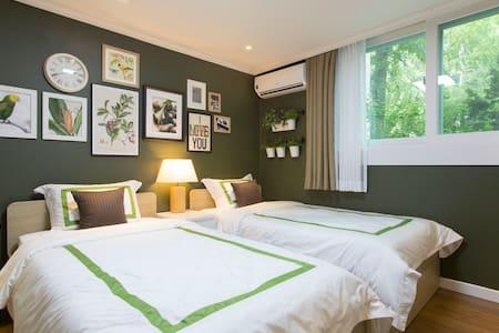 #1 Vegan chef's House + 2 Single Beds
