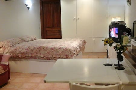 ESTUDIO CORAZON HISTORICO COMILLAS - Comillas - Apartment